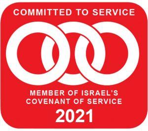 logo 2021 ENG